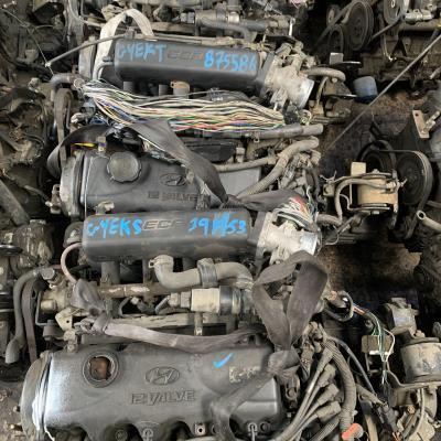 محرك اكسنت 1995