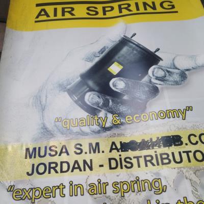 طابات هواء مقاسات متنوعة US..HD تركي