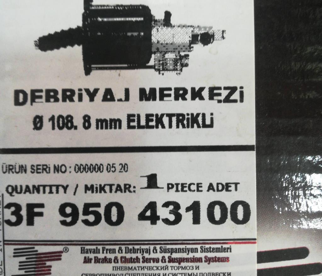 سيرفو مرسيدس اكتروس 1997 1998 1999 2000 2001 2002 2003