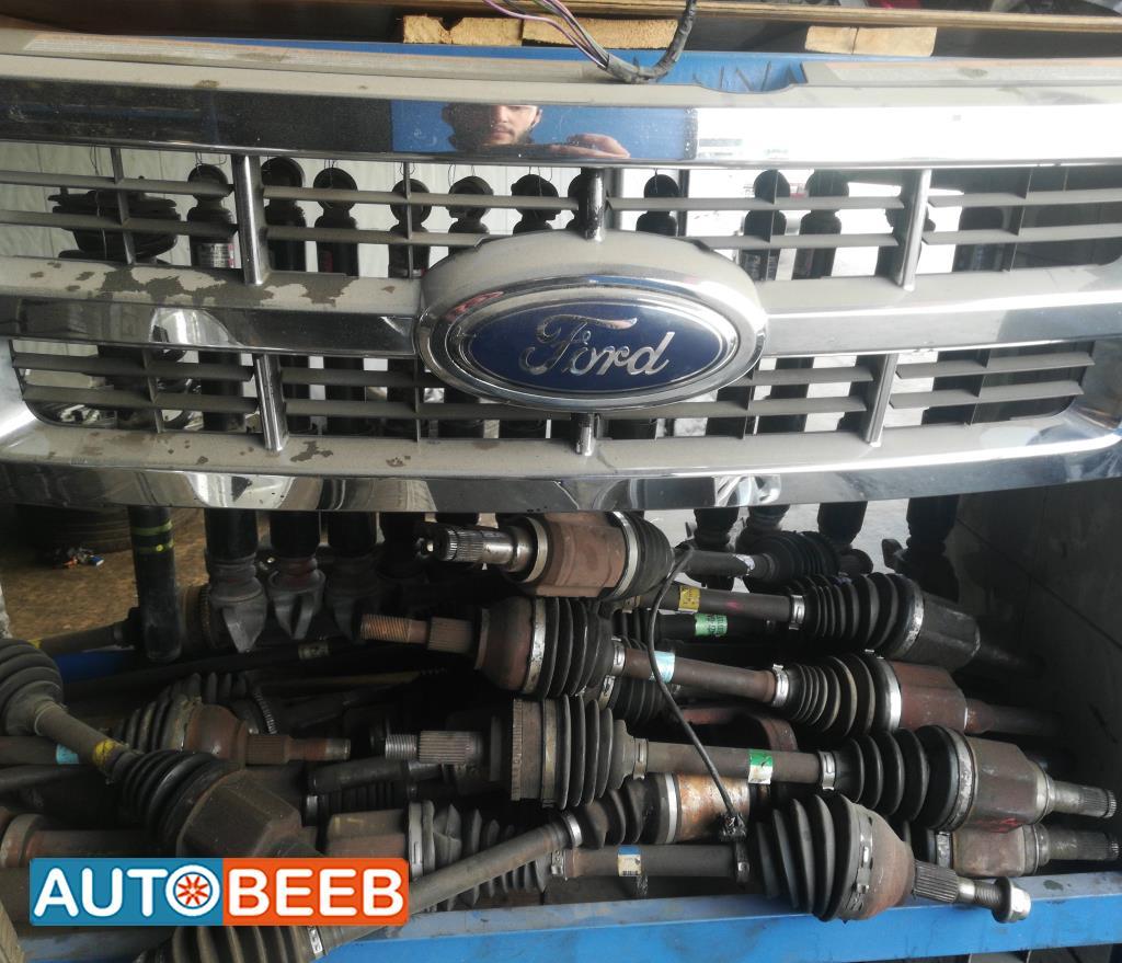 Body  Grilles Ford Escape