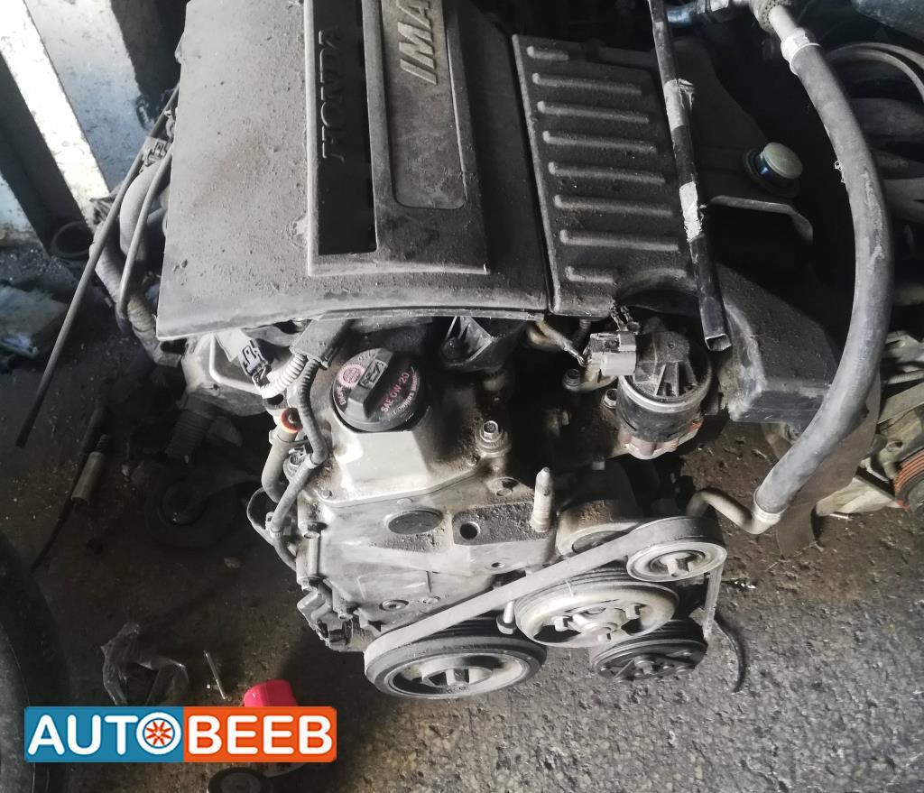 Engine Full Engine Honda Civic