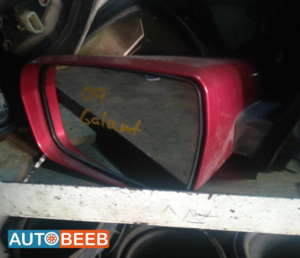 Body  Wing Mirror Mitsubishi Galant