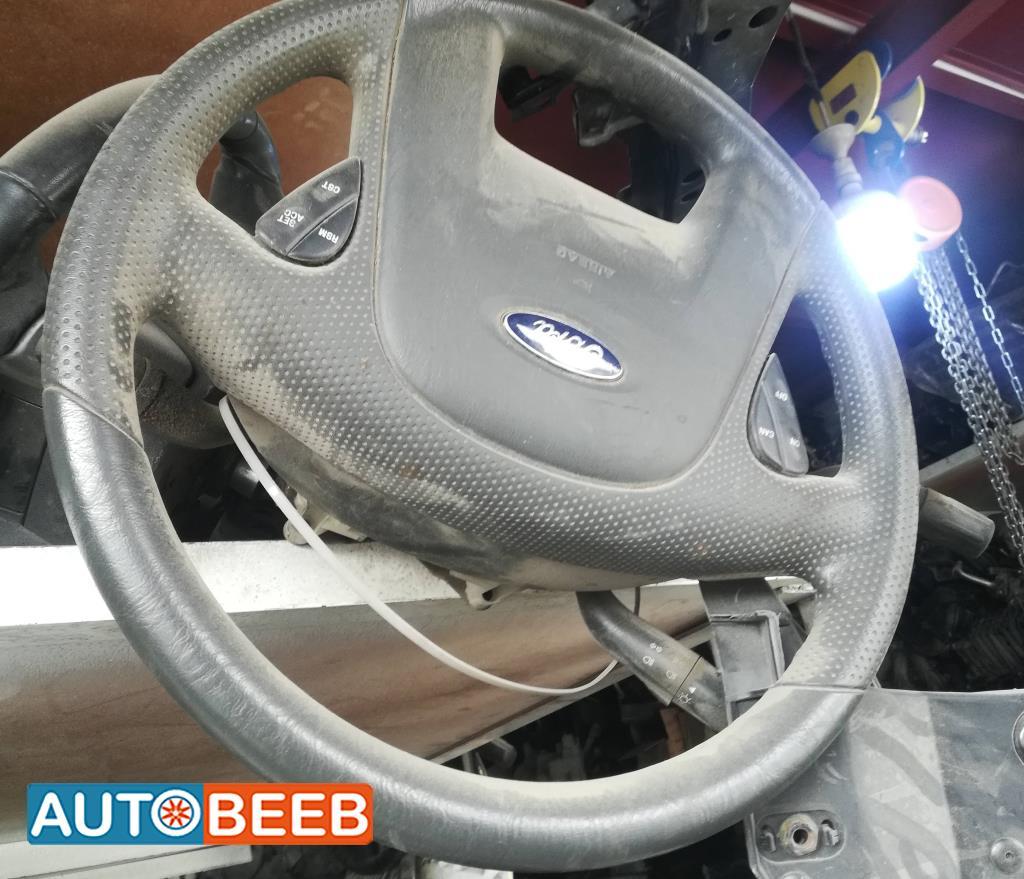 Cabin  Steering Wheel Ford Escape