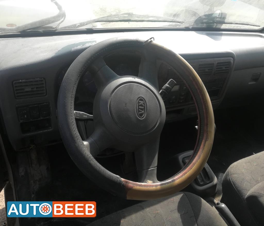 Cabin  Dashboard KIA  Bongo