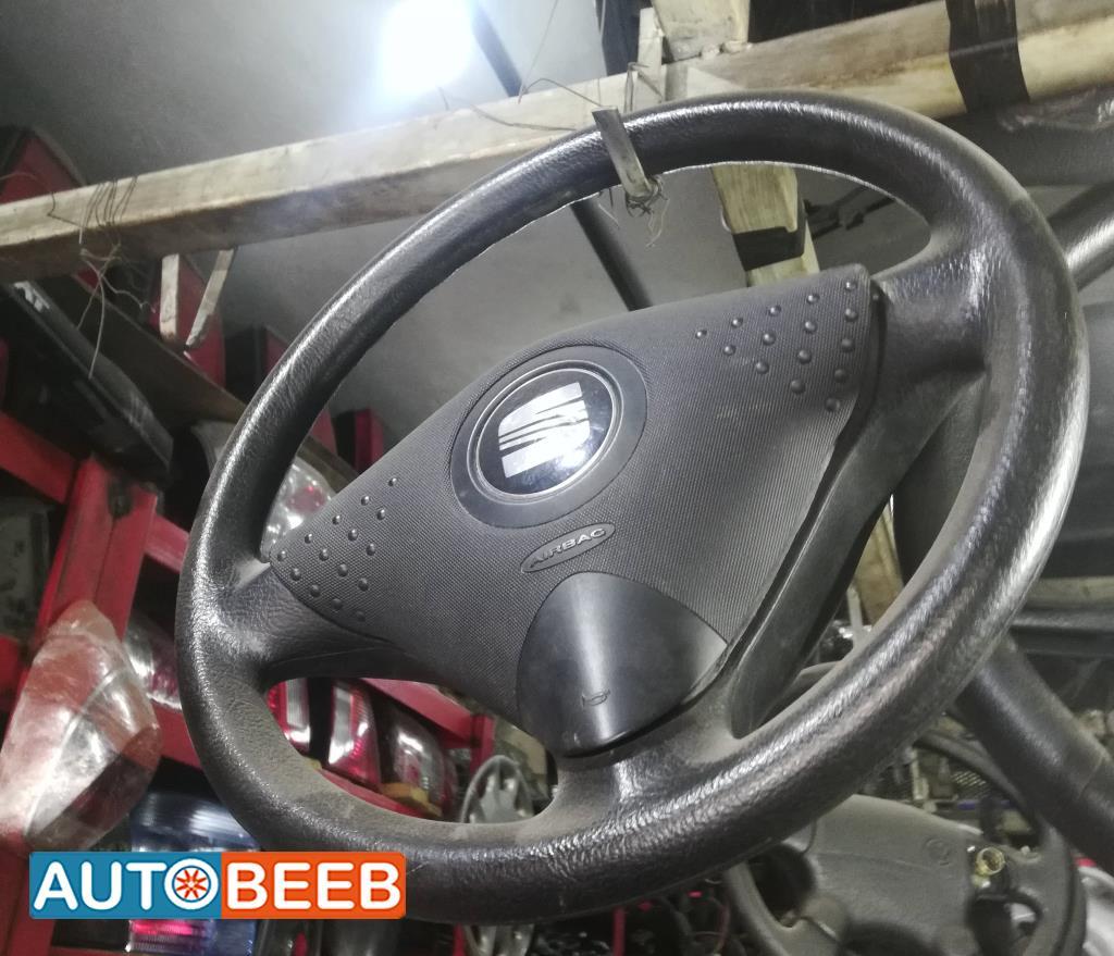 Cabin  Steering Wheel Seat Ibiza