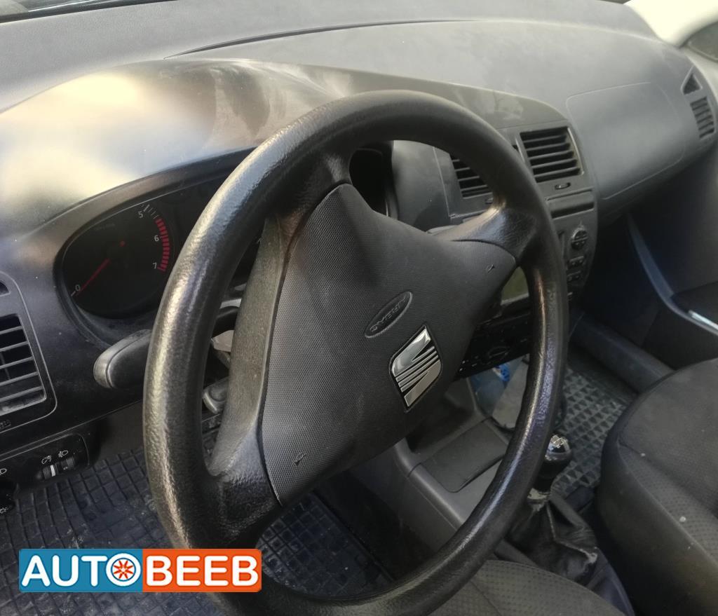 Cabin  Dashboard Seat Cordoba