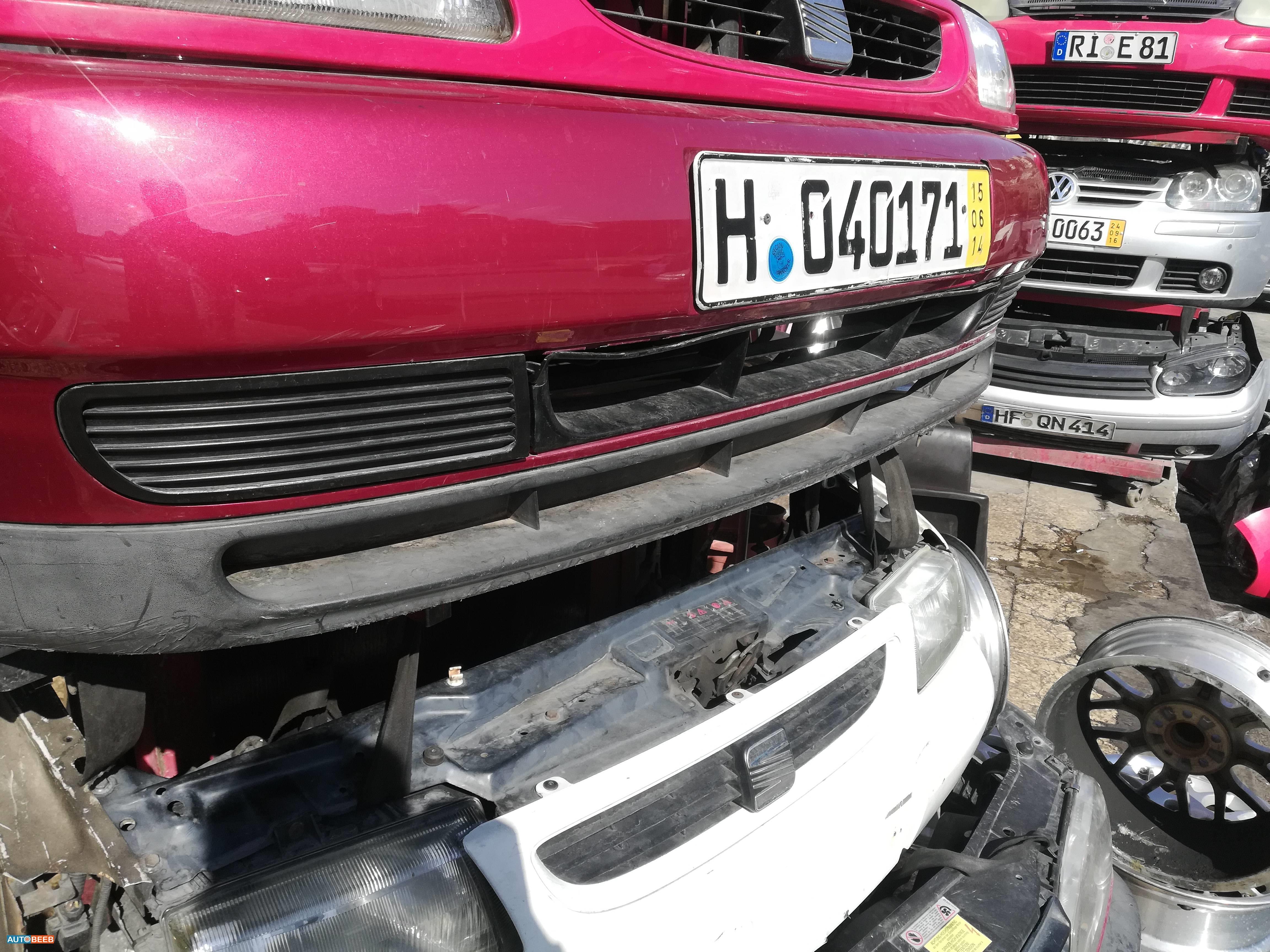 Body  Bumper Seat Ibiza