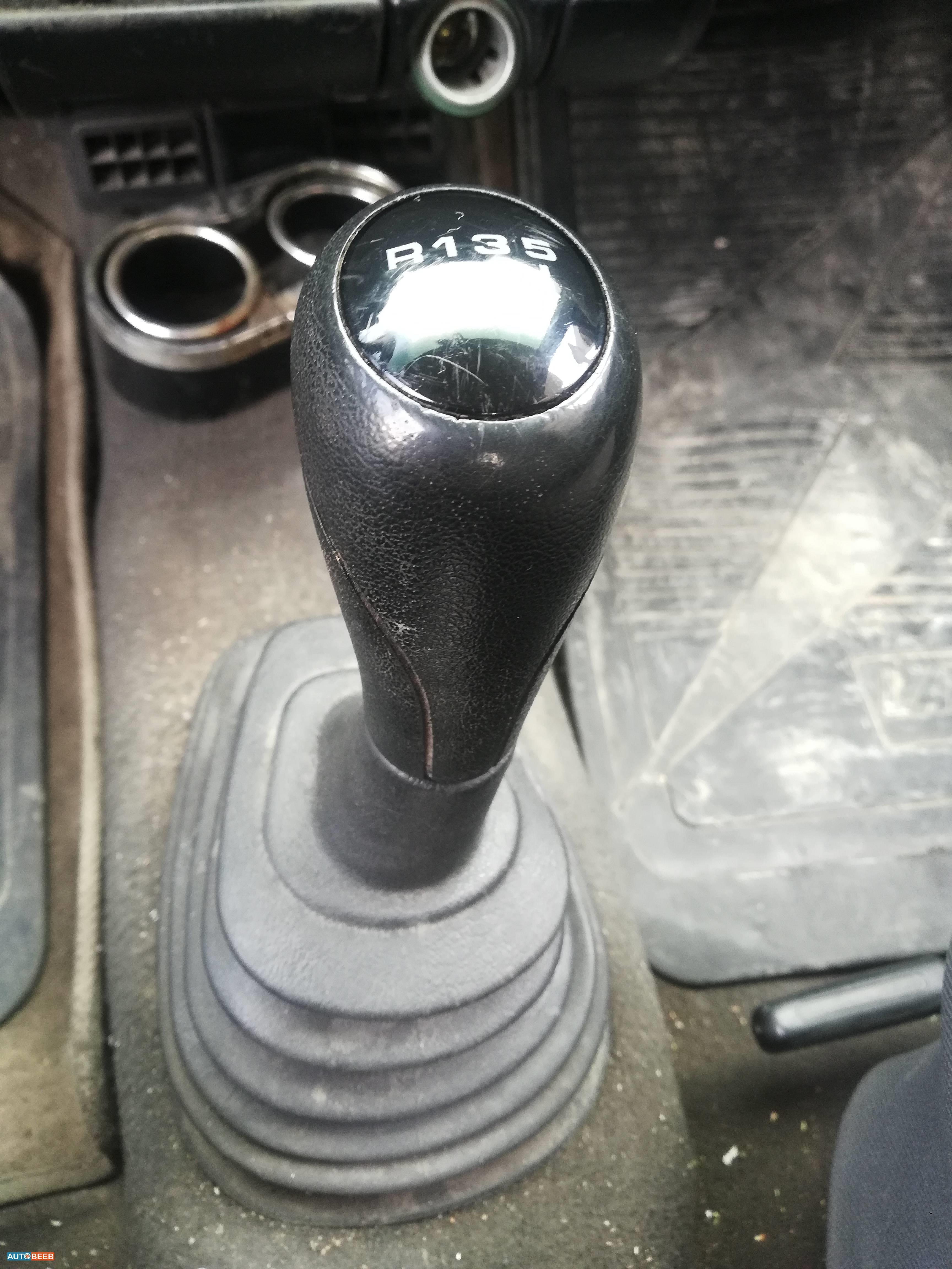 Gear Box Seat Inca