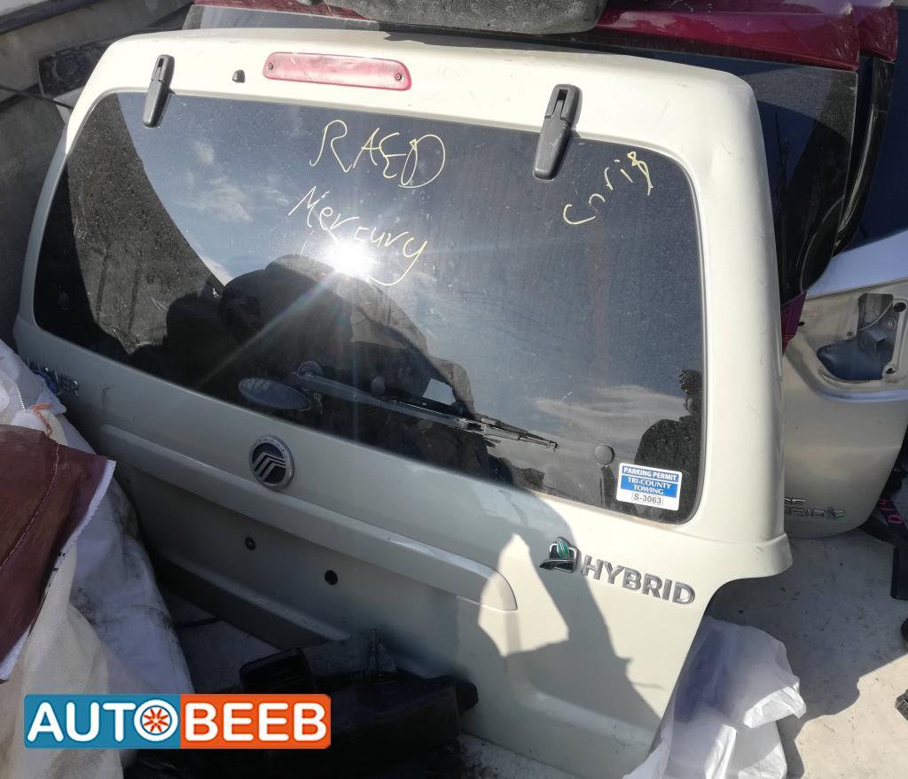 Body  Trunk Ford Escape