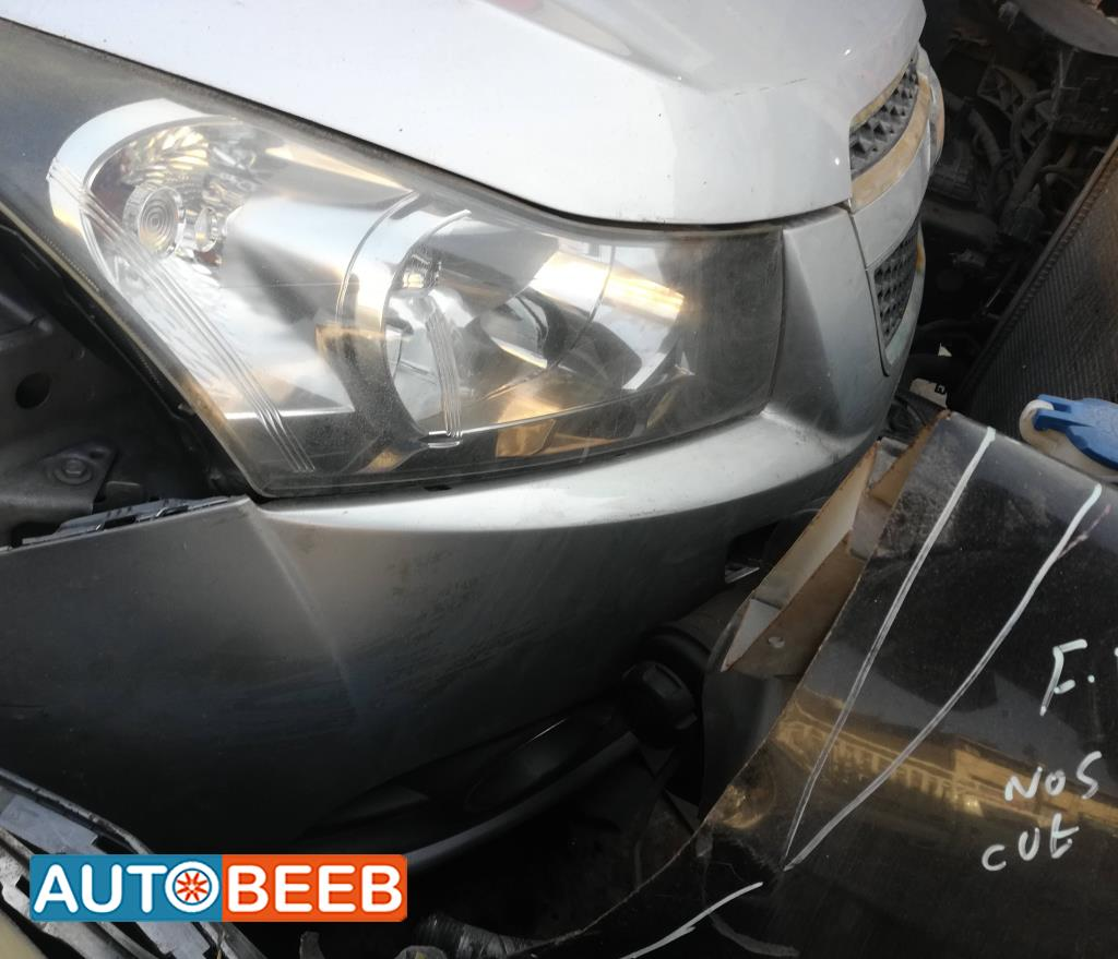Body  Bumper Chevrolet Cruze