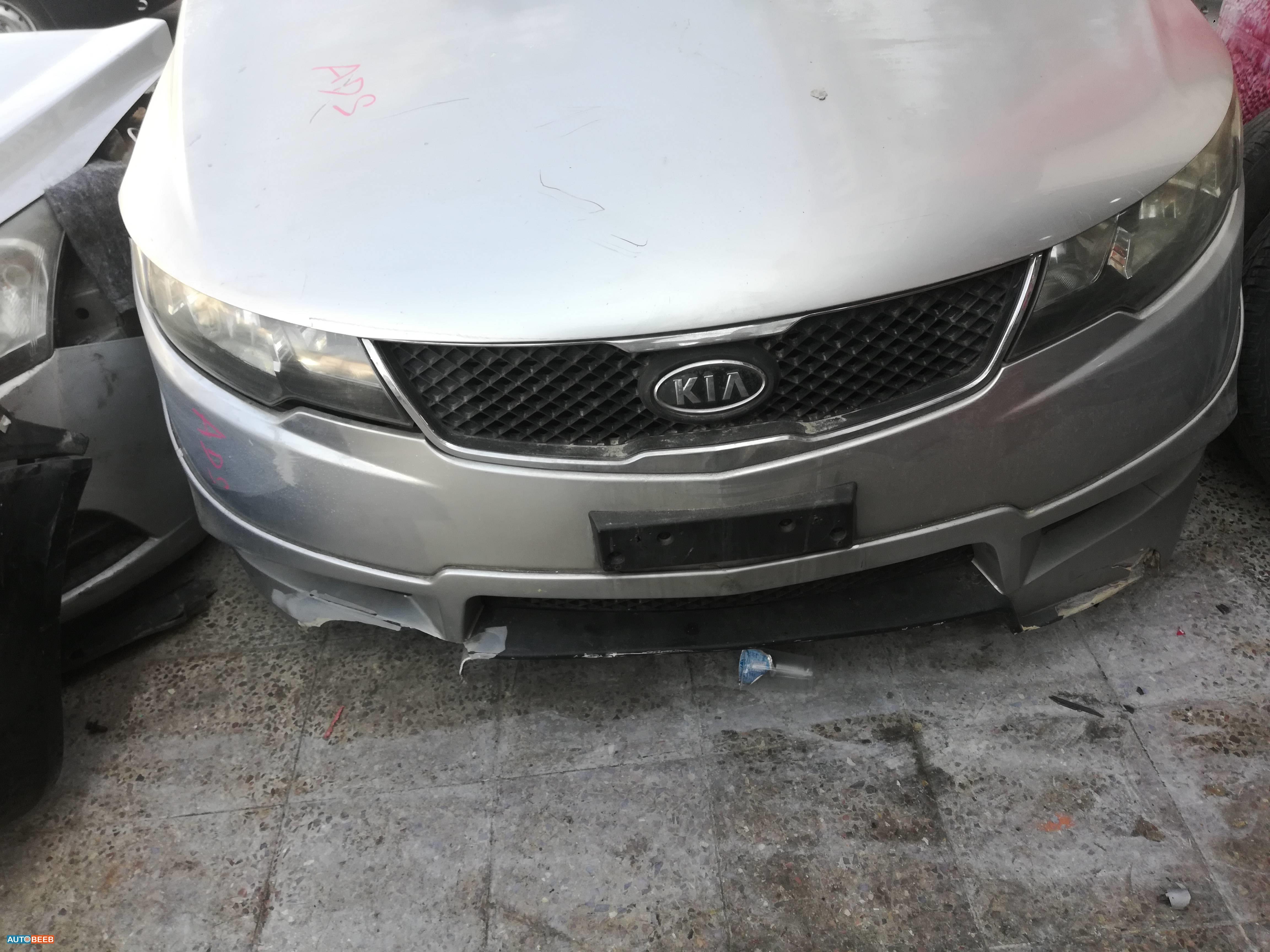 Body  Bumper KIA  Forte
