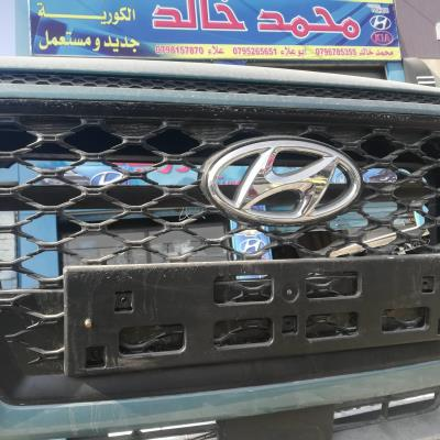 Body  Grilles Hyundai kona