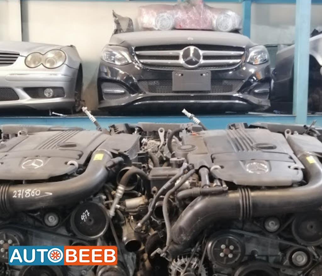 سوق قطع غيار السيارات المستعملة في الإمارات أفضل الأسعار اوتوبيب