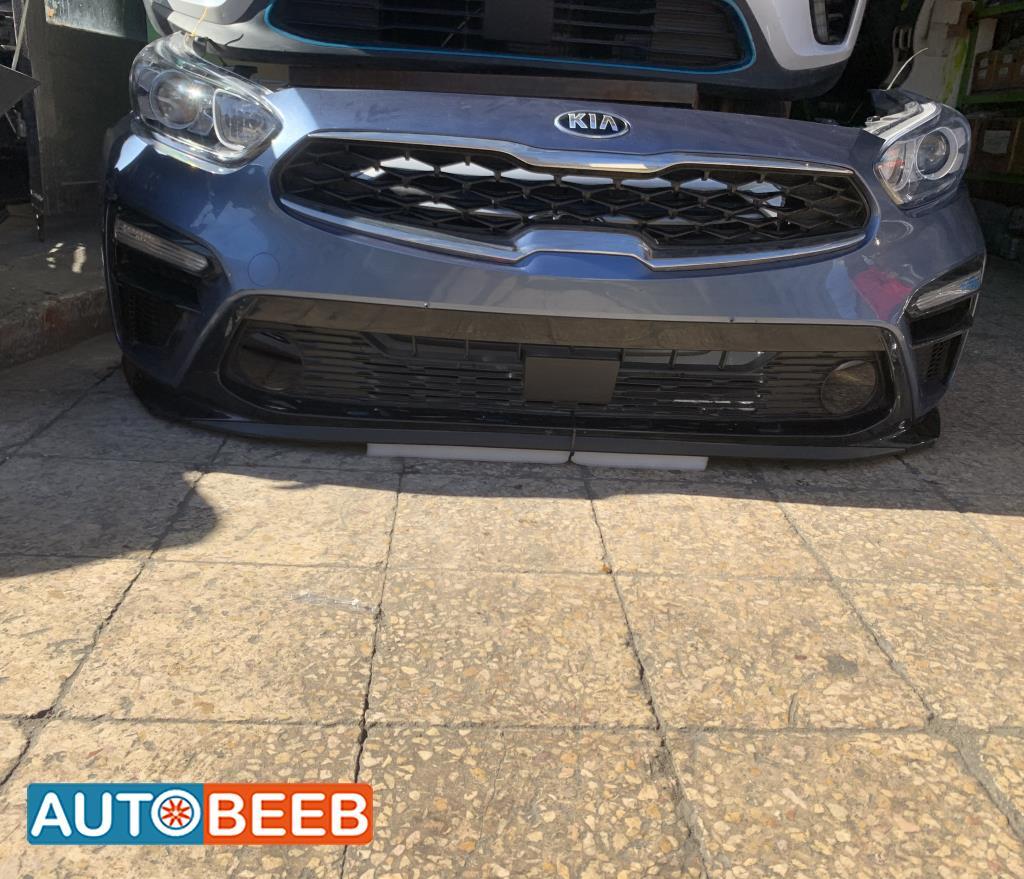 Body  Bumper KIA  Cerato - K3