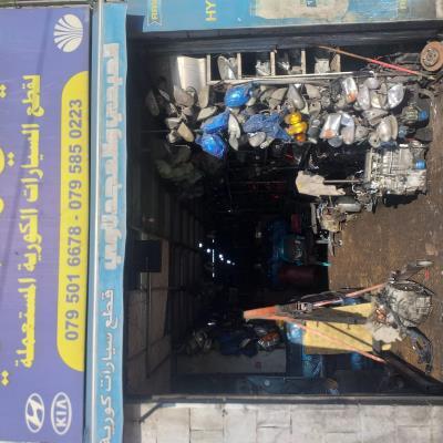 قطع وصيانه جميع السيارات الكوريه المستعملة عمان القويسمه قرب البنك الأ