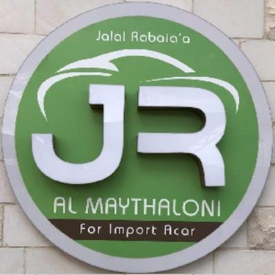 Maithalone For Cars Trading Co