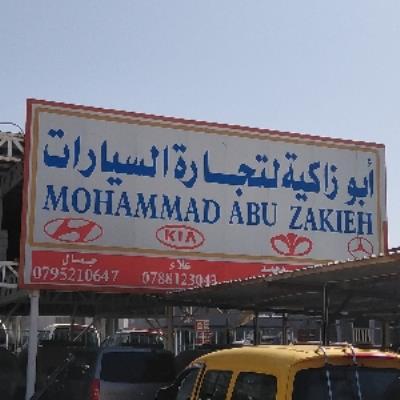 معرض ابو زاكية لتجارة السيارات