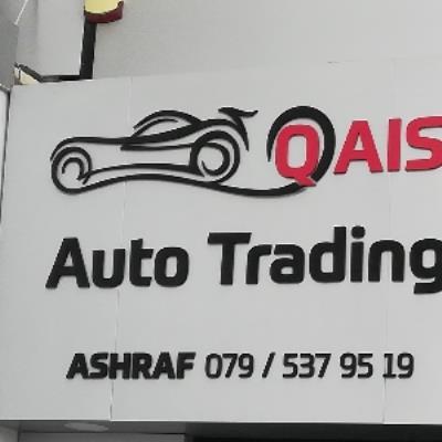 Qais For Auto Trading Showroom