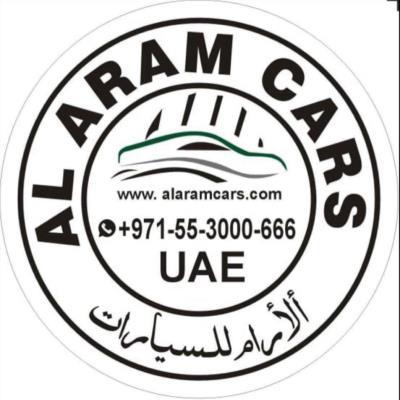 AL ARAM USED CARS EXHB