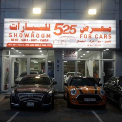 525 Showroom for cars