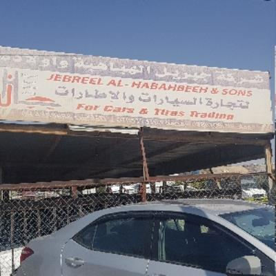 Gabriel Alhabahba & Sons For Auto Trading Co.