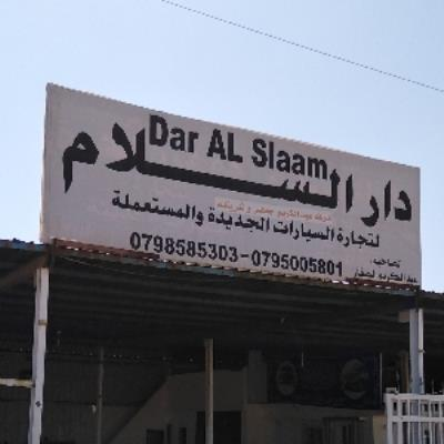 Dar AlSalam for Cars Trade