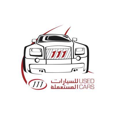 معرض 111 للسيارات المستعملة