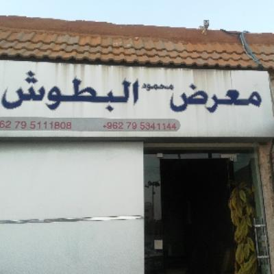 Albtoush For Auto Trading Showroom