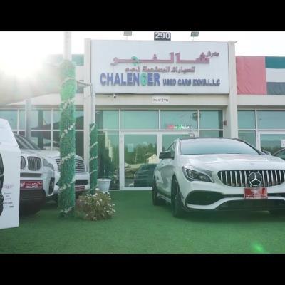 Al Masoom Used Cars