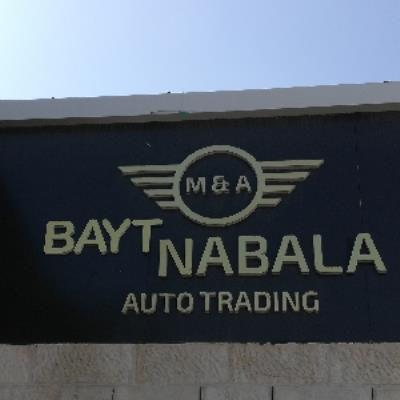 Beit Nabala For Auto Trading Showroom