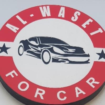 Alwaseet For Cars Trading Showroom