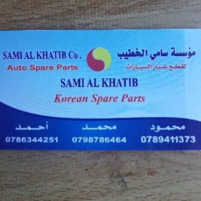 Sami AlKhatib Est For Korean Cars Spare Parts