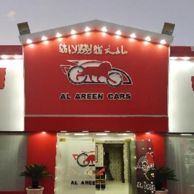 Al Areen For Auto Trading Co.