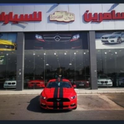 Al Samreen Cars