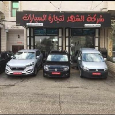 Alshahd For Cars Rental & Trading Co