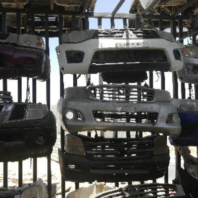 Hmeed Al Salhoub For Pickups Parts